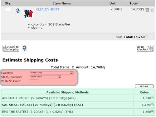 Estimate The Shipping Cost