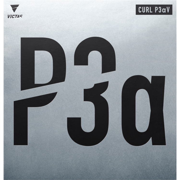 CURL P3aV - Click Image to Close