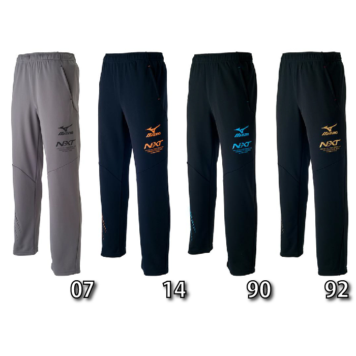 WARM UP PANTS 32JD7020