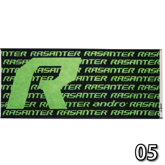 TOWEL RASANTER