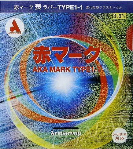 AKA MARK TYPE 1-1 PZC-SP