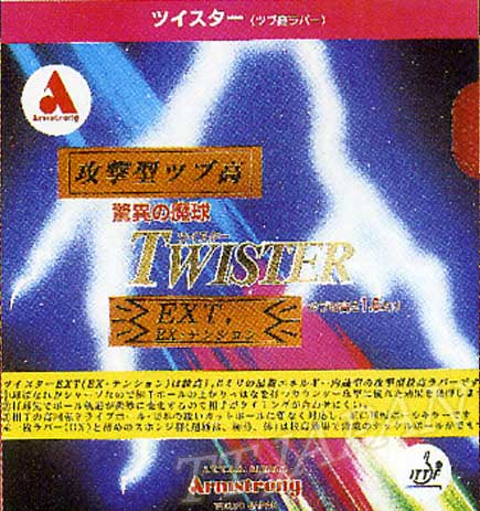 TWISTER EXT