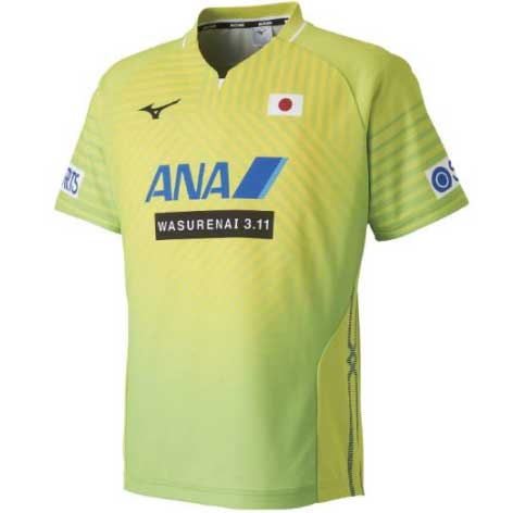 2019 FEMALE Japan Representative Model replica UNISEX