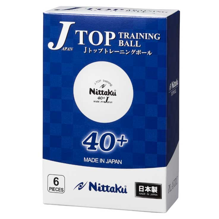 J TOP TRAINING BALL 6PIECES