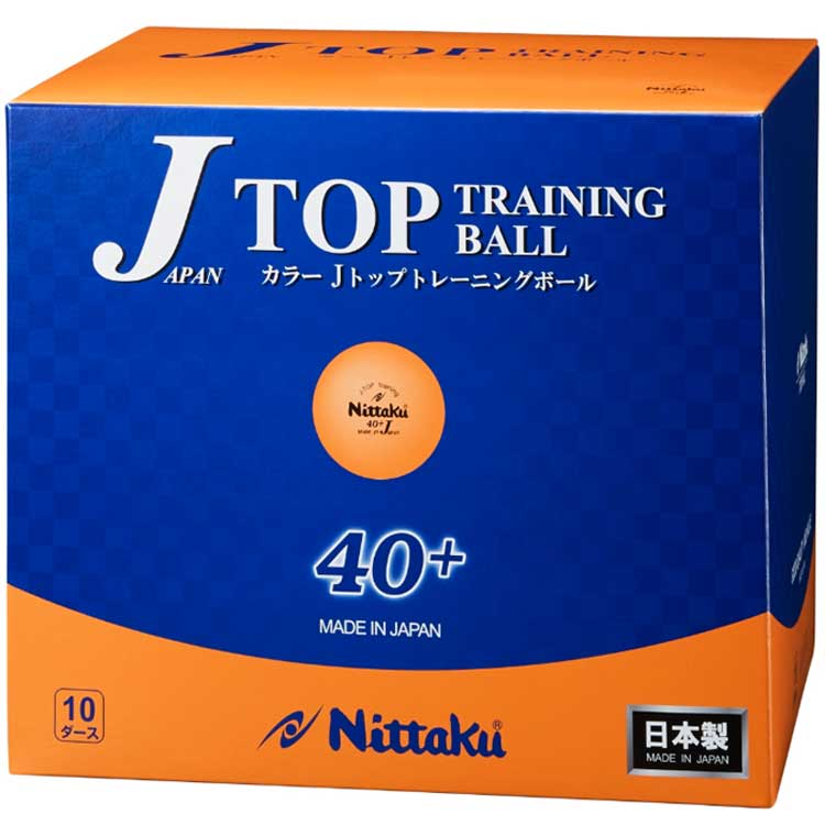 COLOR J TOP TRAINING 10 DAZEN