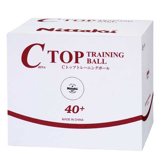 C TOP TRAINING 50 DAZEN