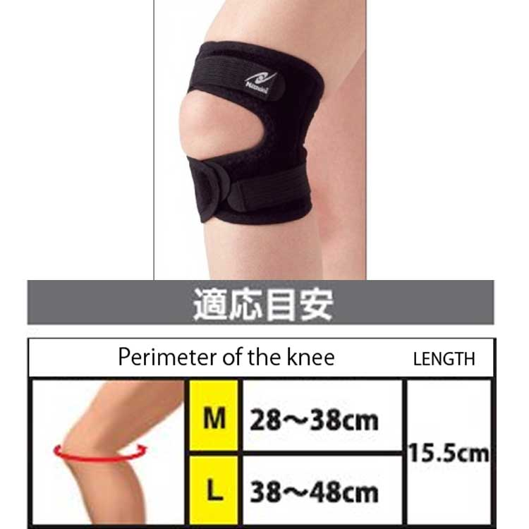 KARUHIZA FOR UNISEX KNEE SUPPORTER