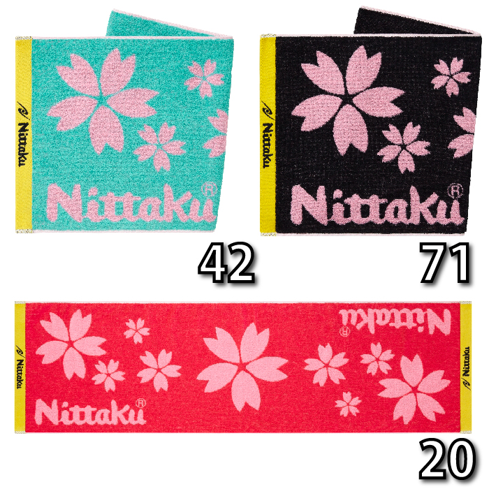 SAKURA SPORTS TOWEL