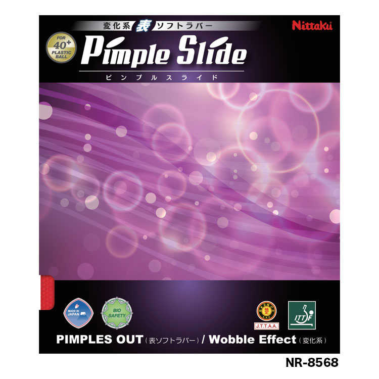 PIMPLE SLIDE - Click Image to Close