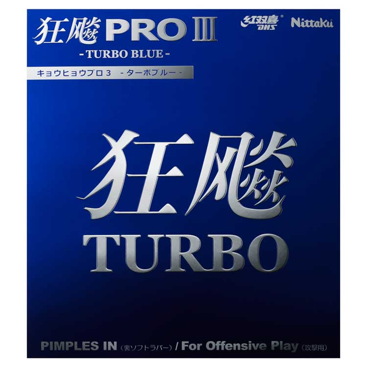 HURRICANE PRO3 TURBO BLUE