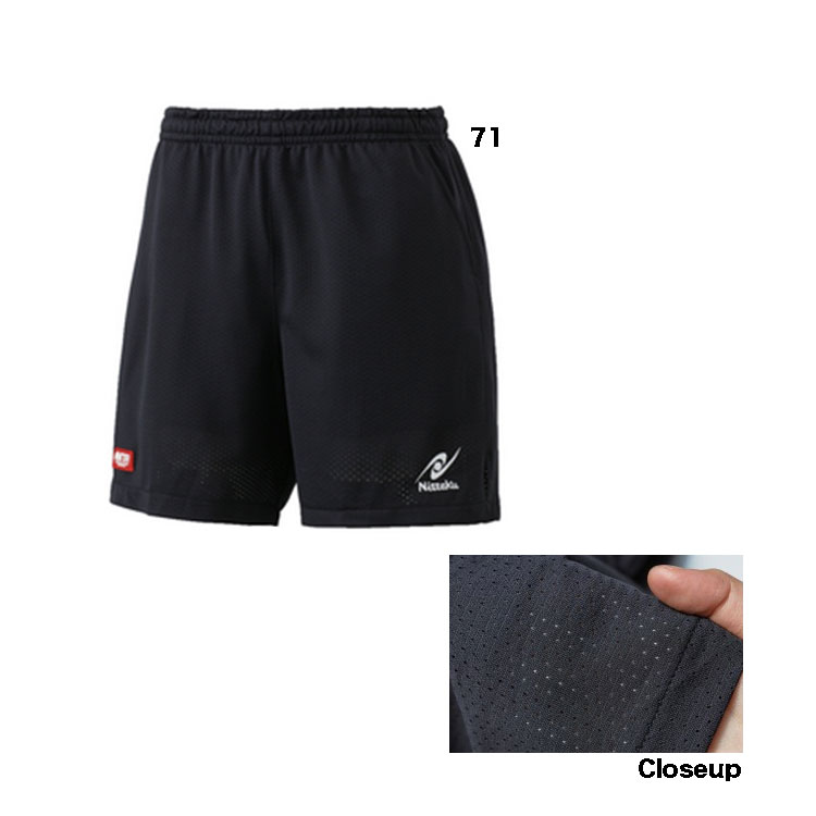 AIRHOLE SHORTS