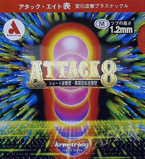 ATTACK 8 Super-I version 41