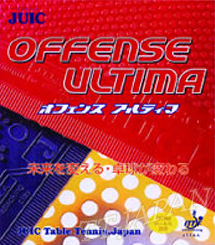 Offense ultima
